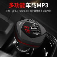 车载MP3播放器点烟器蓝牙免提电话汽车音乐u盘式充电器FM发射 汽车用品