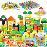女孩子积木玩具1-2周岁女宝宝3-6岁婴儿木制儿童早教玩具男孩