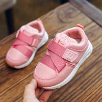 童鞋女童鞋儿童鞋秋冬季韩版男童鞋子百搭二棉加绒运动鞋