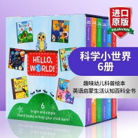 你好科学世界6册盒装 英文原版 HELLO WORLD 趣味幼儿启蒙百科绘本 儿童英语科普读物 亲子共读教育图画纸板书