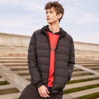 【2件2.5到手价:74.8】美特斯邦威轻羽绒服男短款冬装新款保暖外套青少年韩商场款