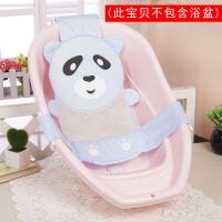 婴儿宝宝洗澡网防滑通用新生儿可坐躺浴盆网兜海绵垫初生冲凉 熊猫款天蓝色(T字型不含盆) 2鸭2球