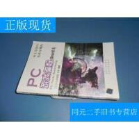 【二手旧书9成新】PC游戏编程.网络游戏篇【无光盘】 /甘泉编著 重庆大学出版社;清?