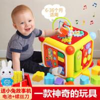 谷雨婴儿童益智玩具0-1-2-3岁幼儿宝宝绕珠形状配对积木6-18个月