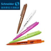 22色可选 德国进口Schneider施耐德like彩杆按动中性笔水笔办公日用可换芯广告定制笔