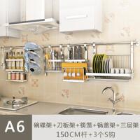 不锈钢厨房置物架 墙壁挂菜板架子刀架放碗架调味料餐具挂架用品