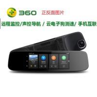 360行车记录仪智能后视镜导航云镜 S650 前后双录高清夜视倒车影像 语音操控导航测速+专用摄像头+32g存储卡
