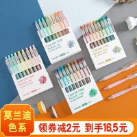 莫兰迪色系手帐彩色中简约按动式性笔文具学生用圆珠水笔可爱套装