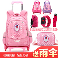 拉杆书包大容量女小学生儿童女孩拉杆背拉两用中学生公主可爱防水