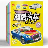 儿童动脑贴贴画超酷汽车贴纸世界名车工程车智力游戏学前启蒙教育