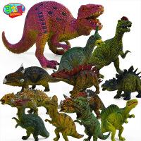 霸王龙仿真动物小恐龙玩具哥士尼儿童恐龙玩具套装塑胶 恐龙玩偶