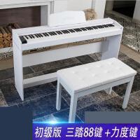 ?钢琴家用88键重锤电子琴智能初学者儿童电钢琴? 初级版【无盖款 木纹白 力度键】