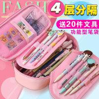 花花姑娘小学生笔袋韩国简约女生大容量文具盒儿童可爱创意铅笔盒女孩文具袋小清新可爱女童密码铅笔袋