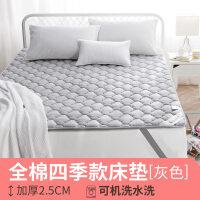 纯棉榻榻米加厚薄折叠床垫学生单人双人宿舍全棉褥子垫被1.5/1.8m