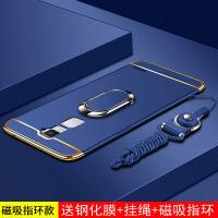 oppoR7Plus手机壳oppo r7plus磨砂硬壳R7Pius磁吸支架poop潮男女