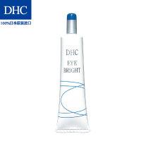 DHC沁柔明亮眼部凝胶15g 眼部精华补水保湿紧致眼霜亮眼精华