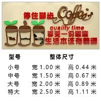 家居生活用品咖啡厅咖啡馆奶茶墙面装饰3d立体亚克力墙贴画标语自粘贴纸 407 红+咖啡+浅绿+黑色 特
