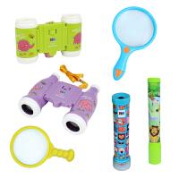 望远镜放大镜万花筒幼儿园科普生日礼物儿童科普实验教具玩具