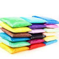 超轻粘土大包装24色太空泡泡泥橡皮彩泥黏土儿童手工diy玩具500g