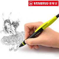 stabilo旗舰店德国进口思笔乐1842儿童小学生书写绘画矫正握姿写不断自动铅笔0.5/0.7mm铅芯带橡皮可爱自动
