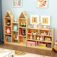 儿童书架简约落地置物架学生收纳书柜实木收纳架储物简易小书架