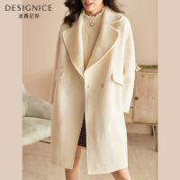 【到手参考价:1320元】羊毛大衣女中长款时尚韩版宽松大翻领迪赛尼斯2019冬新款毛呢外套