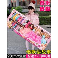 小伶3-6岁12女孩7-9益智4生日礼物8儿女童黛蓝芭比公主梦套装玩具