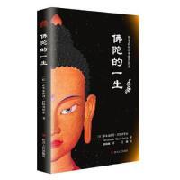【二手旧书9成新】佛陀的一生 (印)巴塔查里亚