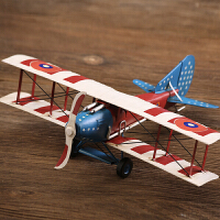 装饰品摆件创意客厅玄关酒柜工艺品摆件美式乡村复古双翼飞机模型摆件