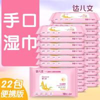 """���窠硇""""�便�y迷你�S身�b����新生�和�手口批�la243"""