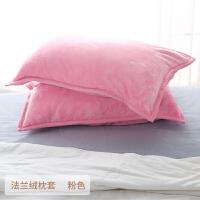 加绒加厚法兰绒枕套绒面一对情侣大号50x80珊瑚绒枕头套 粉色 一对 50*80cm