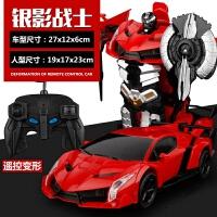 1一键变形遥控汽车兰博基尼赛车充电动机器人玩具男孩 【限时】红色兰博基尼 动感音效