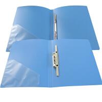 办公用品双强力夹子文件夹资料夹卷子收纳文件夹板夹a4纸板活页夹资料弹簧打孔夹