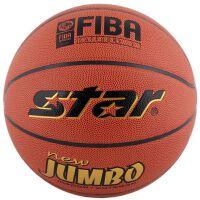 star世达篮球 室内外通用PU成人比赛训练7号篮球BB417