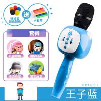?Eifer/伊菲尔 K6儿童话筒手机唱歌麦克风无线家用蓝牙?
