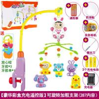 ?婴儿床铃玩具 宝宝0-1岁旋转音乐风铃 新生幼儿床3-6-12个月挂件?