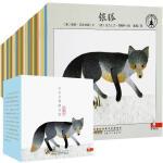 小小自然图书馆(精编版) 安徽少儿出版社 全套40册