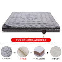 棕垫儿童棕榈硬椰棕床垫1.8m1.5米床乳胶经济型