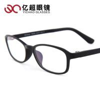 亿超近视眼镜框超轻全框眼镜架 潮男女眼镜FB0003