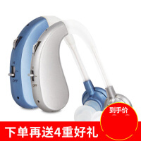 助听器202s 无线隐形可充电老人专用耳机老年人耳聋耳背