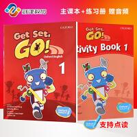 牛津oxford Get Set Go 1 原版幼儿英语启蒙教材 2-7岁 可点读(点读笔需另购)