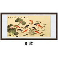 字画国画花鸟画连年有余九鱼图办公室客厅卧室装饰画挂画已装裱 大六尺 裱轴后220x105