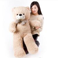 抱抱熊布娃娃公仔玩具熊大号生日礼物玩偶抱枕 泰迪熊毛绒玩具
