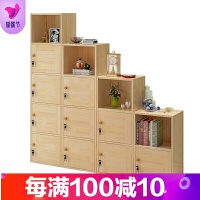纳份爱实木收纳柜储物柜带门加锁自由组合小格子柜子儿童幼儿玩具柜品质保证