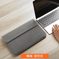 mac苹果笔记本air13寸内胆包macbook12内胆包pro13.3保护套15皮套