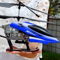 飞机模型 仿真 遥控直升机 遥控飞机 直升机 充电 儿童十岁