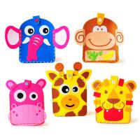 幼儿园儿童卡通动物不织布小书包布艺背包手工创意DIY粘贴材料包