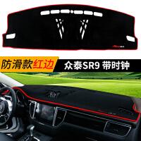 众泰SR9防晒SR7前面铺的垫子大迈X5/X7/5008专用中控仪表台避光垫