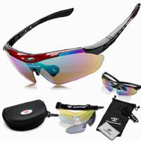 征伐 骑行眼镜 户外防风防晒高清护目镜登山滑雪运动风镜可换五组镜片太阳镜