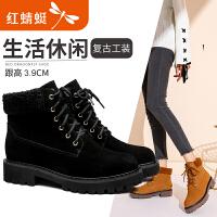 红蜻蜓短靴女新款冬季粗跟系带复古工装靴厚底马丁靴棉鞋